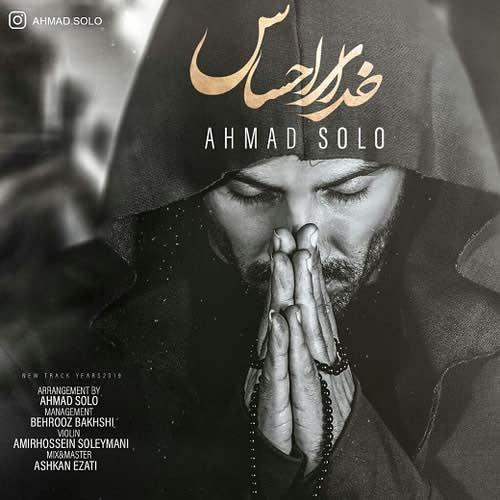احمد سلو خدای احساس