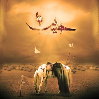دانلود مداحی شیر سرخ عربستان از حسین طاهری + متن نوحه از یک موزیک