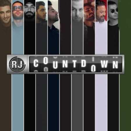 دانلود ریمیکس ده آهنگ برتر  2020 به نام رادیو جوان