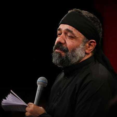 دانلود مداحی محمود کریمی به نام ای کشته دور از وطن دور از وطن وای
