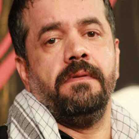 دانلود مداحی محمود کریمی به نام هر جا که حرف عشقه صحبت کربلا هست