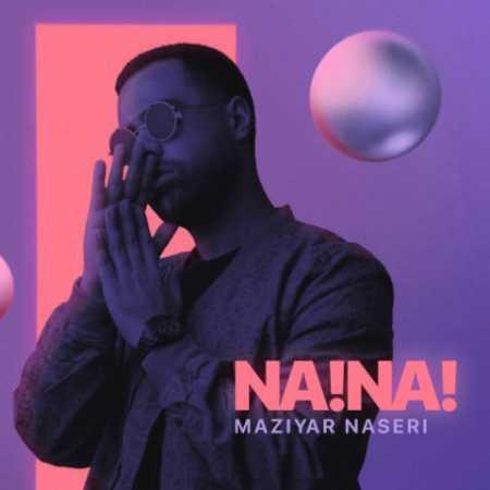 میتونم بت تکیه کنم نه نه از مازیار ناصری