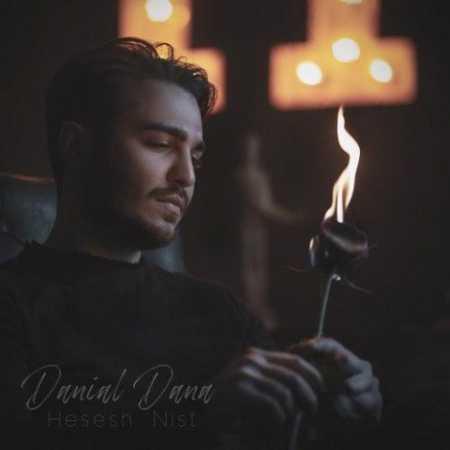 حالم با عشق رواله یه نفس دوریت محاله از دانیال دانا